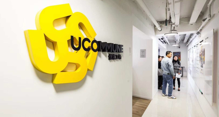Chinese WeWork rival Ucommune raises $200M to go after international growth ($3 Bn Valuation)